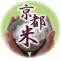 京都米イメージ